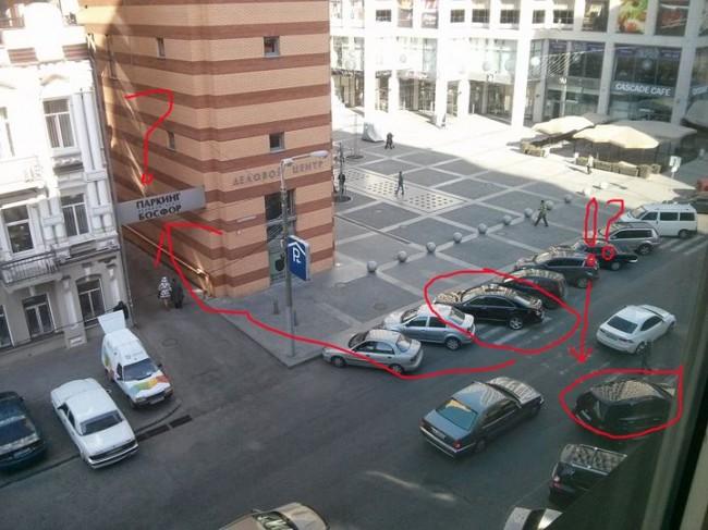 parking_bos