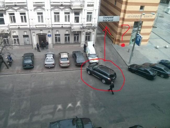 parking_bos1